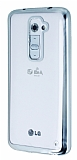 LG G2 Silver Kenarlı Şeffaf Silikon Kılıf