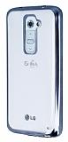 Eiroo Color Fit LG G2 Siyah Kenarl� �effaf Silikon K�l�f