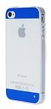 Eiroo iPhone 4 / 4S Mavi �erit Silikon K�l�f
