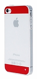 Eiroo iPhone 4 / 4S K�rm�z� �erit Silikon K�l�f