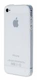 Eiroo iPhone 4 / 4S Beyaz �erit Silikon K�l�f