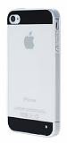Eiroo iPhone 4 / 4S Siyah �erit Silikon K�l�f