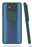 Eiroo Lens Series Xiaomi Poco X3 Yeşil Silikon Kılıf
