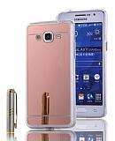 Eiroo Mirror Samsung Galaxy Grand Prime / Prime Plus Silikon Kenarlı Aynalı Rose Gold Rubber Kılıf