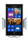 Eiroo Nokia Lumia Serisi Gri Ara� Tutucu