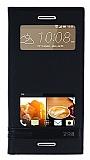 HTC Desire 728G Gizli Mıknatıslı Pencereli Siyah Deri Kılıf