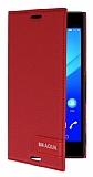 Sony Xperia M4 Aqua Gizli Mıknatıslı Yan Kapaklı Kırmızı Deri Kılıf