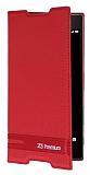 Sony Xperia Z5 Premium Gizli Mıknatıslı Yan Kapaklı Kırmızı Deri Kılıf