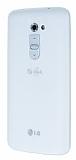 Eiroo Seams LG G2 Deri Desenli Ultra �nce �effaf Beyaz Silikon K�l�f