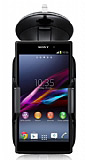 Eiroo Sony Xperia Z1 Siyah Araç Tutucu