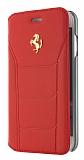 Ferrari iPhone 7 Cüzdanlı Kapaklı Gerçek Kırmızı Deri Kılıf