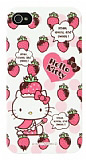 Hello Kitty iPhone 4 / 4S �ilekli Sert Parlak K�l�f