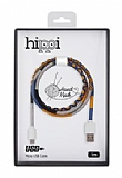 hippi Hope Micro USB Data Kablosu 1m