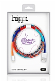 hippi Pomegranate Lightning Data Kablosu 1m