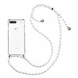 Huawei Y7 2018 Beyaz Çizgili Askılı Şeffaf Silikon Kılıf
