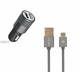 Ihave Premium Micro USB Siyah Araç Şarj Aleti