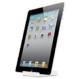 iPad 2 / iPad 3 Orjinal Masa�st� �arj Aleti