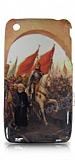 iPhone 3G Fatih Sultan Mehmetin �stanbula Giri�i Arka Kapak
