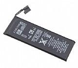 iPhone 5S Orjinal Batarya