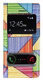 iPhone 5 / 5S Prizma Desenli Pencereli �nce Yan Kapakl� Deri K�l�f