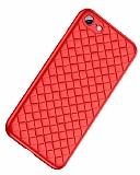 iPhone 7 / 8 Hasır Desenli Kırmızı Silikon Kılıf