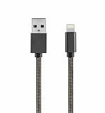 ivon Lightning Siyah Metal Kısa Data Kablosu 35cm