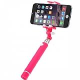 Joyroom Universal Aynal� Bluetooth Tu�lu Pembe Selfie �ubu�u