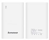 Lenovo 7800 mAh Powerbank Beyaz Yedek Batarya