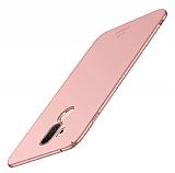 LG G7 ThinQ Mat Rose Gold Silikon Kılıf