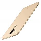 LG G7 ThinQ Mat Gold Silikon Kılıf