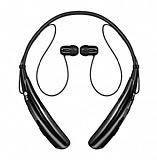 LG HBS-750 Bluetooth Stereo Siyah Kulakl�k