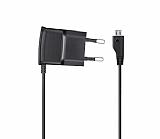 LG Micro USB Siyah Ev Şarj Aleti