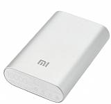 Xiaomi Orjinal 10000 mAh Powerbank Gri Yedek Batarya