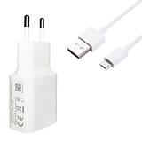 Mi Orijinal Micro USB Beyaz Hızlı Şarj Aleti