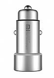 Xiaomi Universal Çift USB Girişli Silver Araç Şarj Aleti