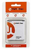 Mmcthec Samsung i9500 Galaxy S4 Batarya