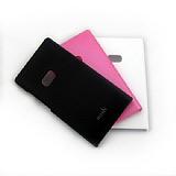 Nokia N9 Beyaz Sert K�l�f