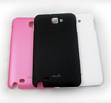 Samsung N7000 Galaxy Note Beyaz Sert K�l�f