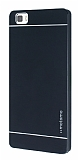 Motomo Huawei P8 Lite Metal Siyah Rubber Kılıf