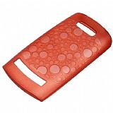 Nokia Asha 303 Orjinal K�rm�z� Silikon K�l�f