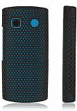 Nokia 500 Siyah Delikli K�l�f