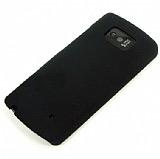 Nokia 700 Siyah Sert Rubber K�l�f