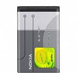 Nokia BL-5C Orjinal Batarya