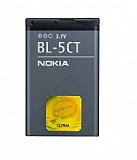 Nokia BL-5CT Orjinal Batarya