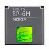 Nokia BP-6M Orjinal Batarya