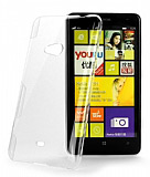 Nokia Lumia 625 �nce Kristal �effaf K�l�f
