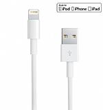 OPSO Lightning USB Beyaz Data Kablosu 1m