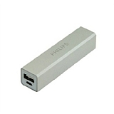 Philips 2600 mAh Powerbank Gri Yedek Batarya