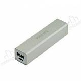 Philips 2600 mAh Powerbank Silver Yedek Batarya