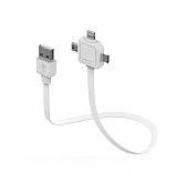 Pratigo Multi Power Çoklu USB Şarj Kablosu
